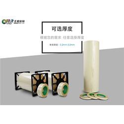 北京玩具可移胶、邦联低粘、厂家现货玩具可移胶图片