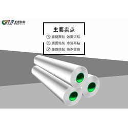 耐低温封口胶带生产厂家-邦联可多次使用-封口胶带图片