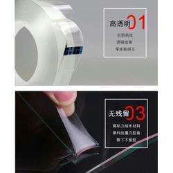 挂钩无痕胶带厂家-江门无痕胶带厂家-邦联自有品牌图片