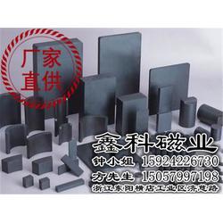 铁氧体磁芯-鑫科磁业(在线咨询)-铁氧体磁芯图片