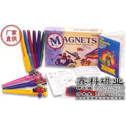 订制实验磁铁-鑫科磁业(在线咨询)实验磁铁图片