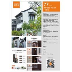什么地方卖铝包木门窗|富阳铝包木门窗|温斯帕门窗图片