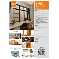 苏州温斯帕(图)-折叠窗-静安区门窗图片