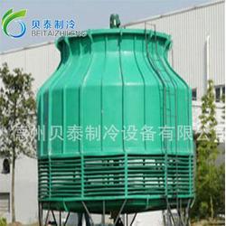 玻璃钢冷却塔|贝泰制冷(优质商家)|逆流式玻璃钢冷却塔图片