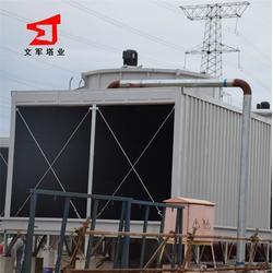 冷却塔,贝泰制冷(推荐商家),冷却塔是什么图片