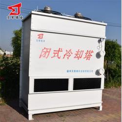 闭式冷却塔,贝泰制冷(在线咨询),封闭式冷却塔噪音图片