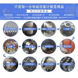 插入式涡街流量计型号 插入式涡街流量计 广州佳仪精密仪器公司图片