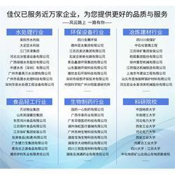 江苏金属管浮子流量计_江苏金属管浮子流量计哪家好_广州佳仪图片