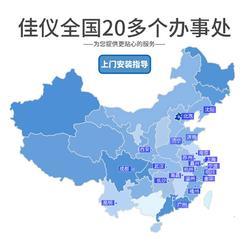 上海温度记录仪_佳仪精密仪器有限公司_上海温度记录仪图片