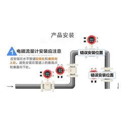 广州分体型电磁流量计品牌、广州佳仪精密、广州分体型电磁流量计图片