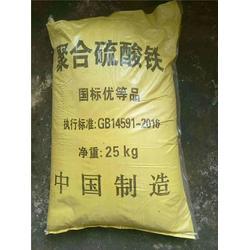 聚合硫酸铁生产工艺-忠县聚合硫酸铁-轩扬化工纯碱厂家图片
