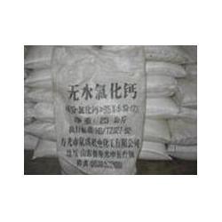 雙橋無水氯化鈣-無水氯化鈣生產廠家-軒揚化工圖片