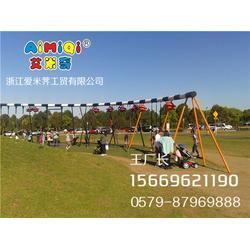 小区游乐设备 杭州游乐设备 【爱米荠】设计新颖图片