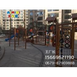 景观儿童游乐设施|景观游乐设备|爱米荠售后服务好图片