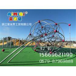 小型室内儿童游乐设备、儿童游乐设备、爱米荠占地3万平方米价格