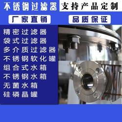 袋式过滤器-沃源-高温玻纤袋式过滤器
