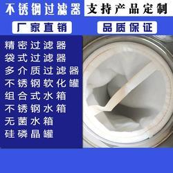袋式过滤器供应-沃源(在线咨询)袋式过滤器图片