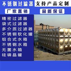 不锈钢组合式水箱-日照组合式水箱-沃源&直销图片