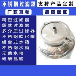 威海硅磷晶罐-哪里有硅磷晶罐生产厂家-沃源(优质商家)图片