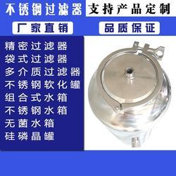 硅磷晶罐选型_沃源厂家直销_河北硅磷晶罐图片