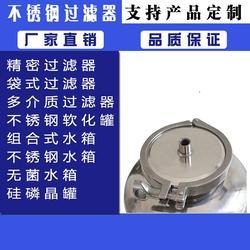 威海硅磷晶罐 沃源&直销 哪里有硅磷晶罐零售