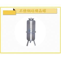 硅磷晶罐选型-沃源(在线咨询)-山东硅磷晶罐图片