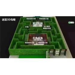 人工草坪,草坪,南京艺无止境景观工程图片