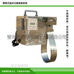 供应钢带式刮油机坚固耐用浮油捞除机纯物流原理图片