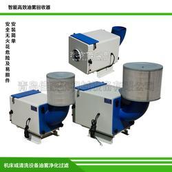 直销油雾净化器 规格齐全 机械式油雾回收器 能耗低图片