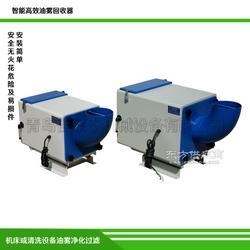 定做机床油雾回收器能耗低 智能油雾回收器 环保图片