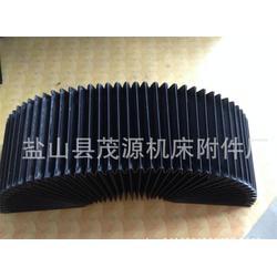 泰安风琴式防护罩_茂源公司_数控机床风琴式防护罩图片