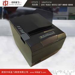 餐饮收银系统公司,中科圣飞,宝鸡餐饮收银系统图片