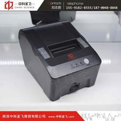 停车场管理系统_咸阳管理系统_中科圣飞超市收银系统图片