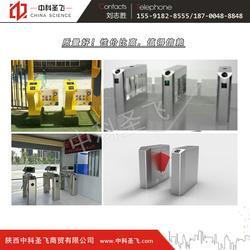停车场管理系统,陕西管理系统,中科圣飞通道管理系统图片
