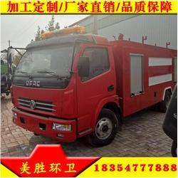 水罐消防车厂家、美胜机械(在线咨询)、消防车图片