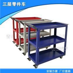 移动工具柜供应商 双开门带轮工具柜 全国物流发货图片