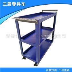 强承重金属工具柜 喷塑耐腐蚀手推工具柜图片