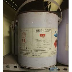 丰尔雅涂料(图)|优质氯化橡胶防锈漆|氯化橡胶防锈漆图片