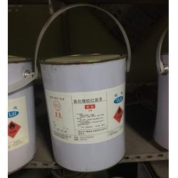 丰尔雅涂料(图),氯化橡胶防腐漆厂家直销,氯化橡胶防腐漆图片