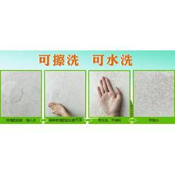 硅藻泥加盟_氧飘飘硅藻泥_硅藻泥加盟热线图片
