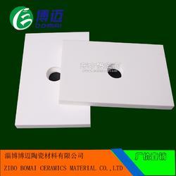 氧化铝耐磨陶瓷片 氧化铝耐磨陶瓷片生产 氧化铝耐磨陶瓷片 博迈供