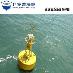 科罗普厂家直销防撞侧面标厂家直销定做海上定位浮箱图片