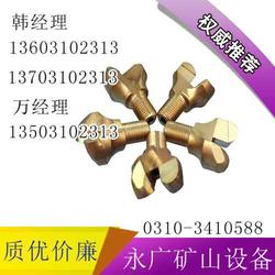 合金金刚石钻头定制-西安合金金刚石钻头-永广金钢石钻头用途广图片