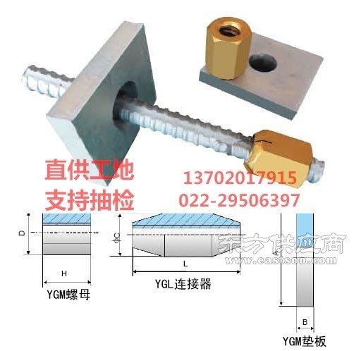36精轧螺纹钢36MM精轧螺纹钢psb930生产厂家图片