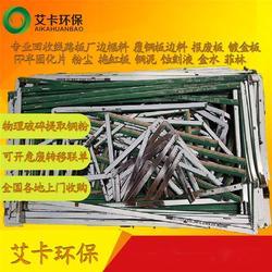 处置覆铜板边角料-梅州市锦发再生资源图片