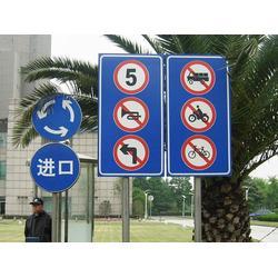 道路标志牌公司_大华交通(在线咨询)_甘肃道路标志牌图片