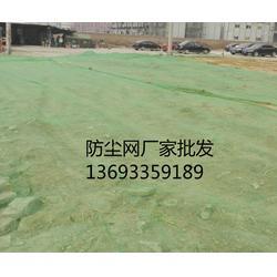 北京加密防尘网、昊辰永兴(在线咨询)、防尘网图片