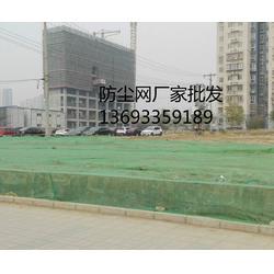 新型环保防尘网供应|昊辰永兴(在线咨询)|防尘网图片