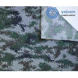 北京迷彩布_迷彩布优质供应商_迷彩布图片