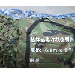 迷彩网厂家供应商(图),迷彩网定做加工,北京迷彩网定做图片